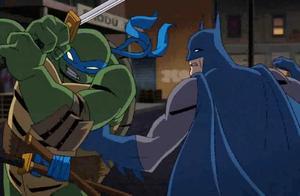 忍者神龟来到哥谭市,跟蝙蝠侠发生冲突,结果还是蝙蝠侠更厉害!