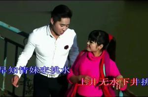 贵州爱情山歌:《一条丝帕一份情》李赛萍 周誉 棒极了
