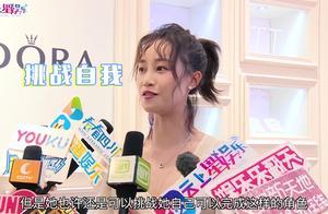 演员蓝盈莹参演喜剧《欢乐英雄》,剧名源于古龙同名小说