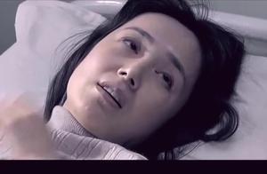 金婚:文丽不愿剖腹产,原来是怕将来佟志不愿碰她,鬼心思!