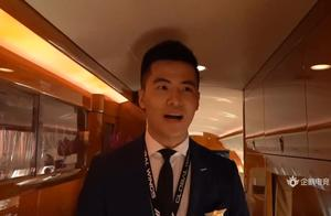 帝师直播给粉丝介绍私人飞机,真的涨知识了!