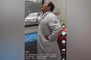 7旬老医生示范颈椎操火了-获百万赞