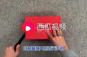 899元的红米Note7开箱,吃鸡的那一刻我呆了:想不到这是百元机!