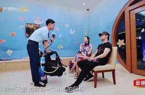 妻子的浪漫旅行2:汪峰戴小黄人潜水帽 与章子怡挑战水下接吻