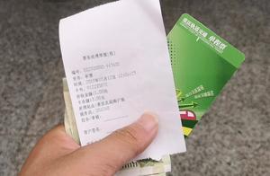 重庆地铁换乘分开买2次5块钱,第二站补票为什么才3块钱?
