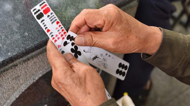 四川长牌的长牌的玩法
