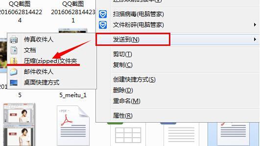 怎样设置压缩文件大小