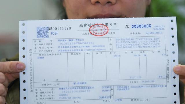 增值税发票中规格型号的特殊符号如何输入