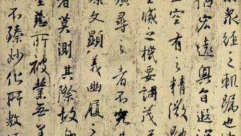 问:王羲之练字很勤奋,简要写出文中的两个事例