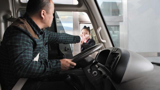 鹤壁开车到北京要多少公里时间过路费油钱