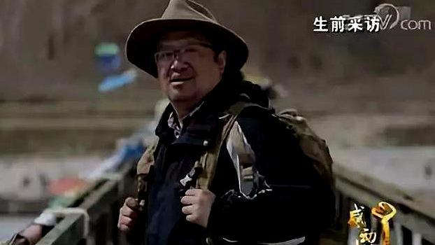 公交車師傅感動中國事跡作文