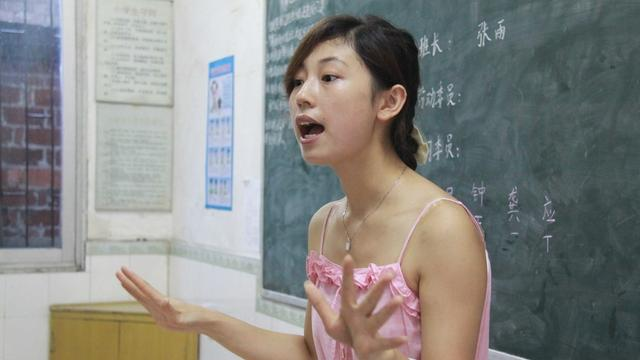 高中英语学科的教学现状是什么博客