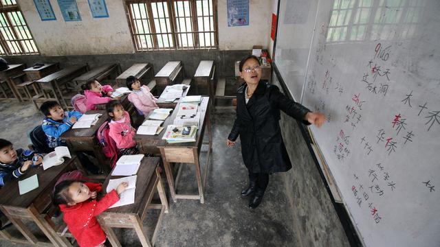 2015陕西教师招聘考试报考条件具体有哪些和特岗教师考试内容有什么区别
