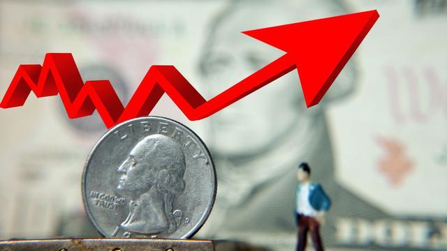 股票:沪深两市A股除了ST的外有10亿元市值的小盘价格8元每股以下的股票吗