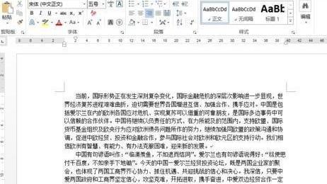 WORD2013怎么取消自动换行怎么批量删除前缀一样的行