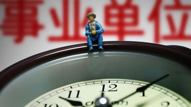 【2013年湖南省事业单位考试】张家界桑植事业单位招聘考试报名时间是什么时候