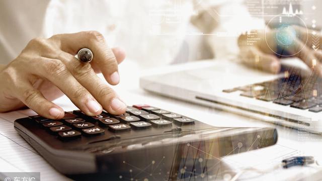 如何选择集团财务管理体制模式