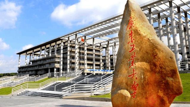 河南科技大学和山东理工大学哪个好