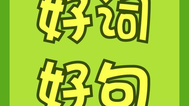 关于长城的名言5句