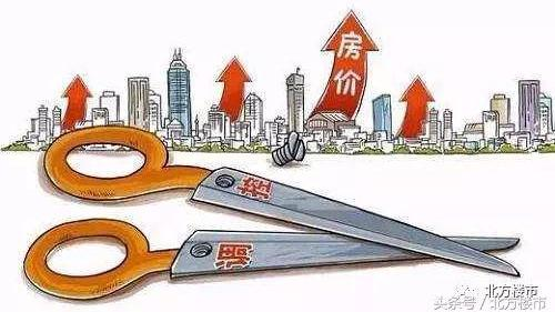 2008年十月沈阳房价应该降了吧美国金融危机中国股市不景气