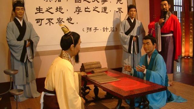 关于信任的成语中国古代名言和诗句