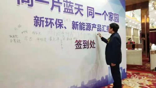 北京京环新能环境科技有限公司怎么样