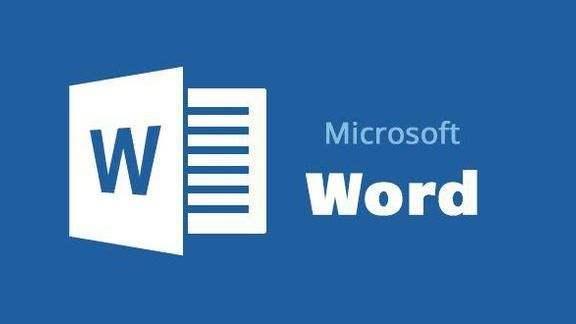 如何在office2010的Word中更新域和锁定域