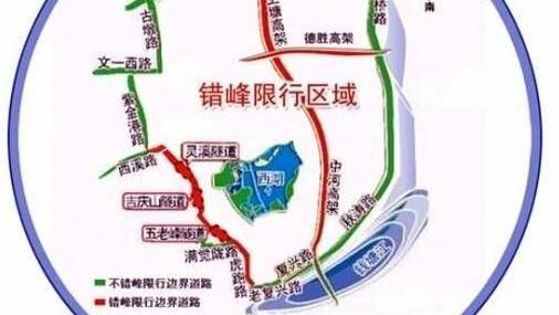 杭州限行时段内已经上高架的外地牌照车子该怎么办是下高架还是可以继续行驶出城方向