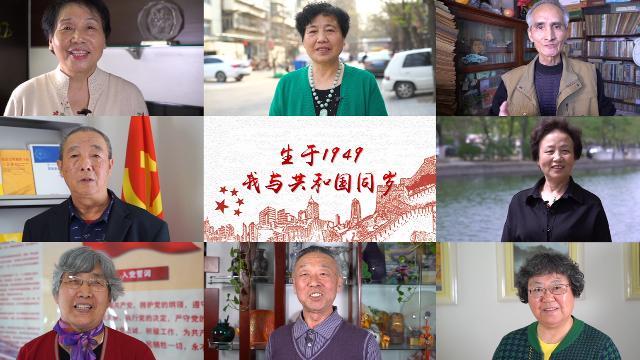 新中国成立以来人民衣着的变化