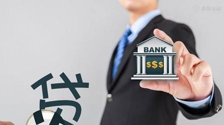 个人贷款33万30年还清每月还多少