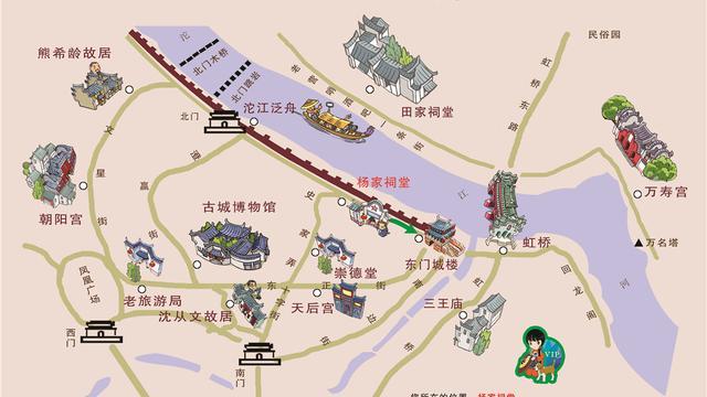 学生穷游凤凰古城大概三天两夜给个攻略大概需要话多少钱