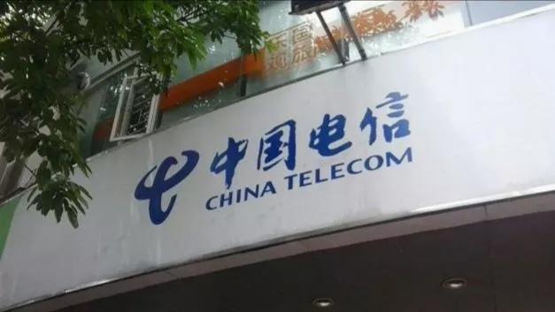 电信流量不限量是真的有10000gb嘛