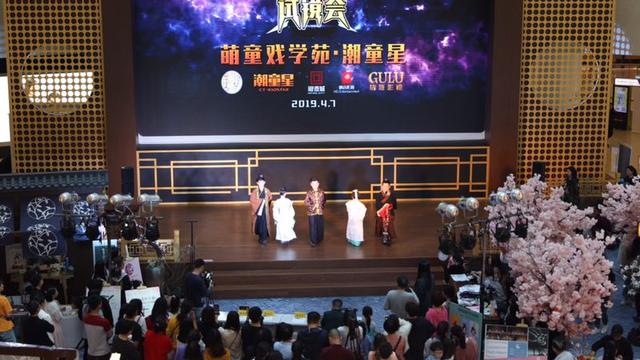 杭州潮童星学院有多少校区