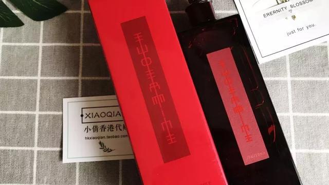 请问有哪些着名的日本化妆品品牌?
