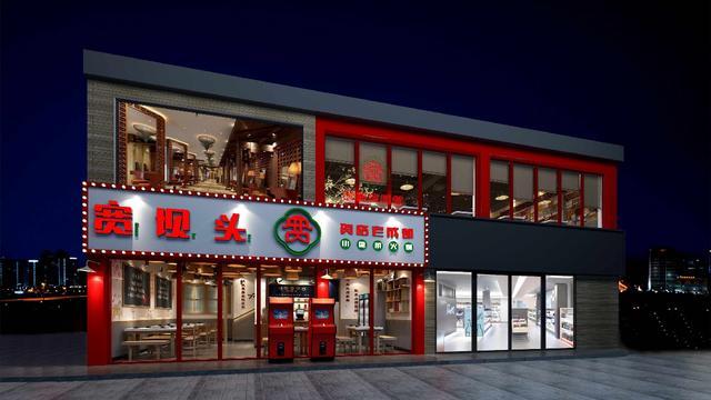 西安大海子餐饮管理有限公司怎么样