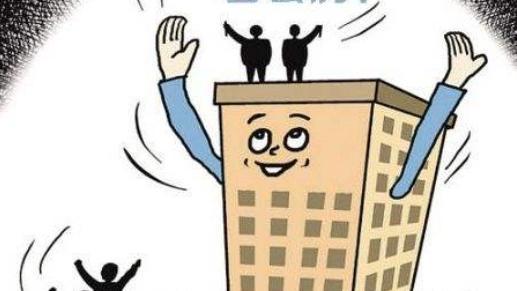 银行首套房贷款利率优惠需要什么条件