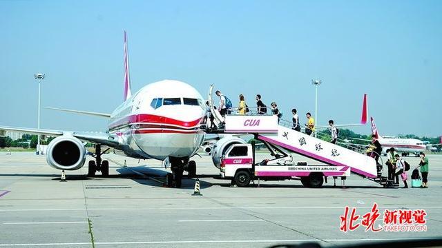 北京市的南苑机场在哪里