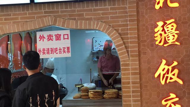 达衣岩在郑州有几家店