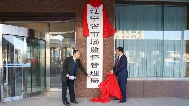 辽宁省工商行政管理局工商行政管理工作主要负责什么工作啊需要穿蓝色制服么