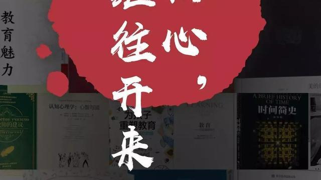 中国教育史怎么学习感觉一本书都的背下来