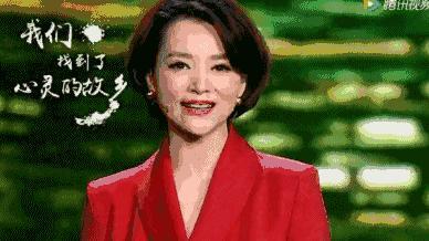 中国诗词大会董卿朗诵叶赛宁诗的背景音乐,《致橡树》原文