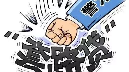 我有中国农业银行的卡想在网上贷款我可以吗我应该怎么在网上贷款