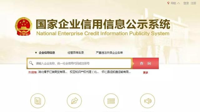 中国工商行政管理总局怎样营业执照年检