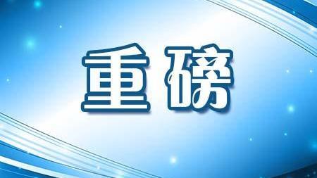 天津市津电电网工程有限公司怎么样