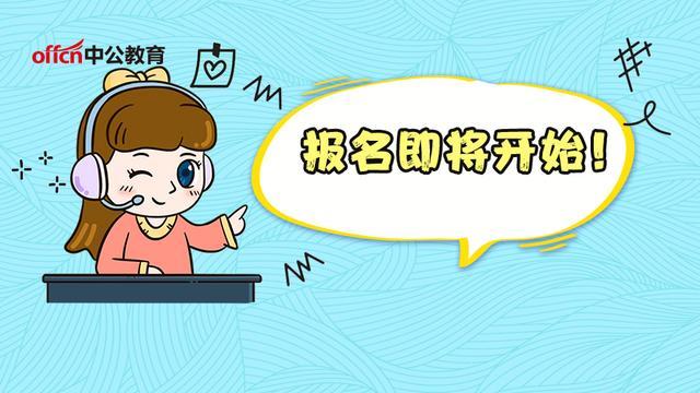 我想进浙江网络ag赌博的技巧|HOME职业学院可以吗