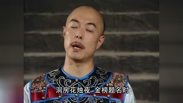 中国古代四大悲事是什么
