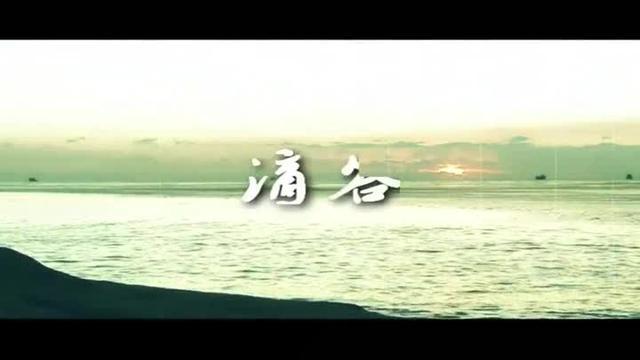 电视剧北京爱情故事里所有的歌