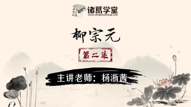 柳宗元《江雪》