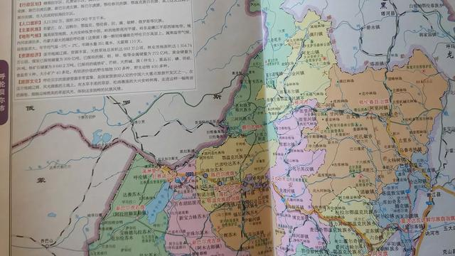 海拉尔地理位置