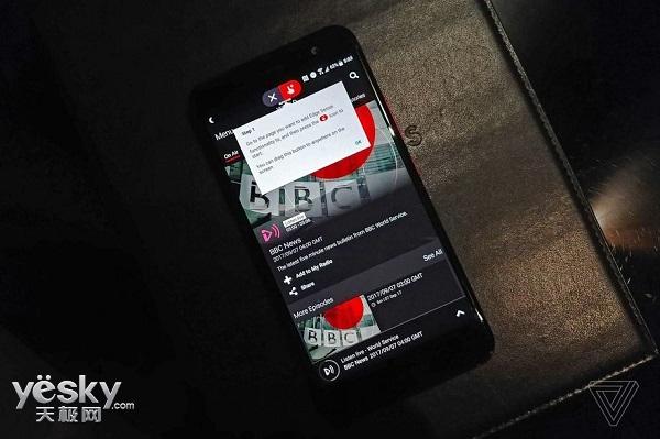 HTC Edge Sense作用升級:适用自定实际操作
